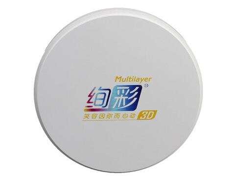 Aidite 3D Multilayer CAD/CAM Cirkonis dantuekspertai.lt MB Dantų Ekspertai